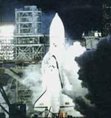 Первый в мире полет человека в космос