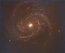 Галактические структуры