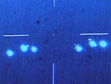 Реакция НЛО на попытки их перехвата